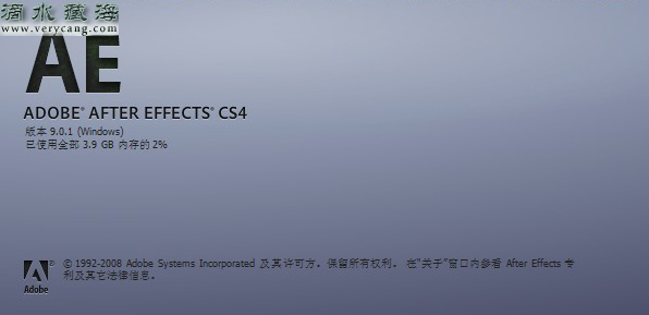 Adobe After Effects CS4 - 1