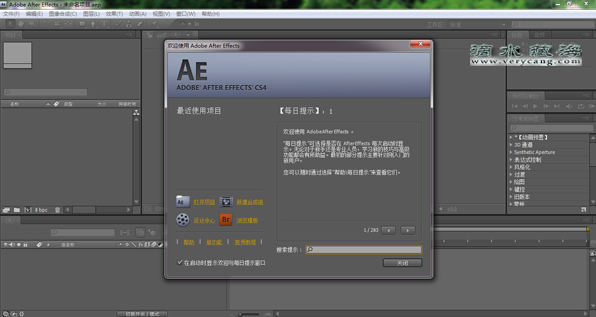 Adobe After Effects CS4 - 2