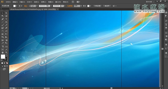 Adobe Illustrator CS6 - 2