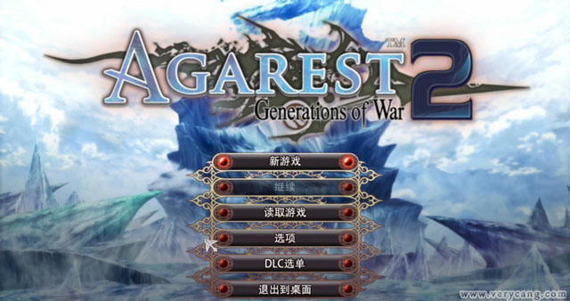 Agarest Generations of War 2 (1)