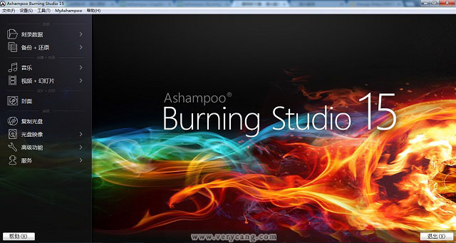 Ashampoo Burning Studio (1)