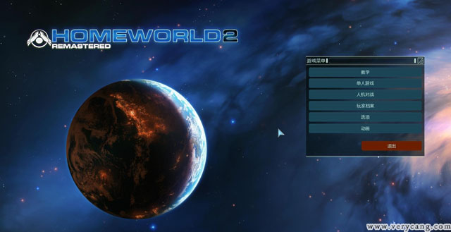 Homeworld Remastered Collection (1)